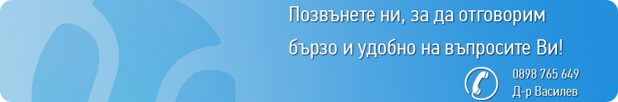 vuprosi-dr-vasilev