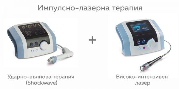 impulsno-lazerna-terapiq-prostatit-2