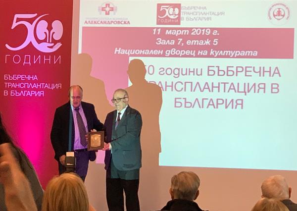 Проф. д-р Петър Панчев, награда за цялостен принос